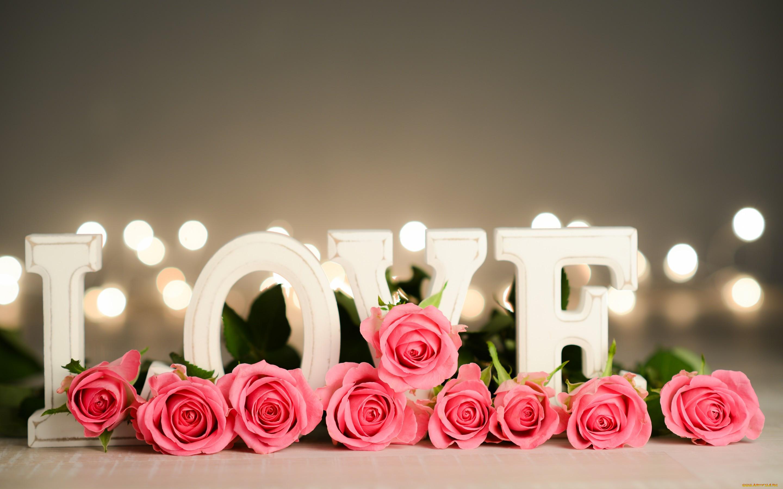 Красивые картинки с цветами про любовь